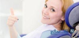 در دوران بارداری چه اتفاقاتی برای سلامت دندان ها می افتد؟!