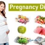 مواد غذایی مناسب برای دوران حاملگی!