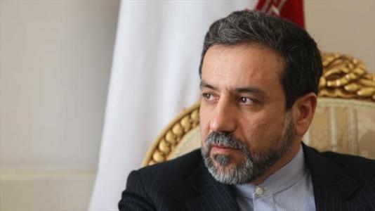 اعتراض دولت ایران به آمریکایی ها+عکس