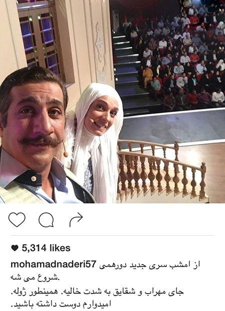 الیکا عبدالرزاقی بازیگر زن برنامه دورهمی!+تصاویر