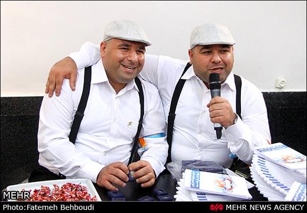 جشن دوقلوهای ایرانی سال۹۲ +عکس