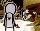 عشق شما «یک طرفه» است یا «دوطرفه»؟