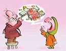 گاوصندوق خصوصی در زندگی مشترک