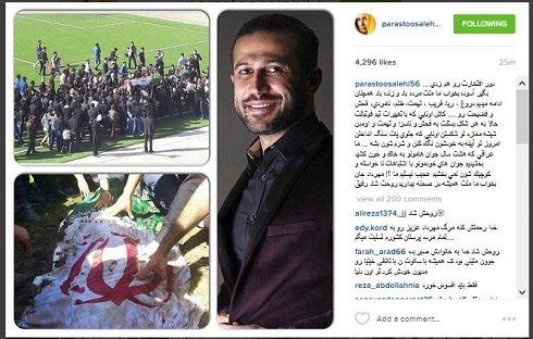 انتقادات بازیگر زن درباره مهرداد اولادی!+عکس