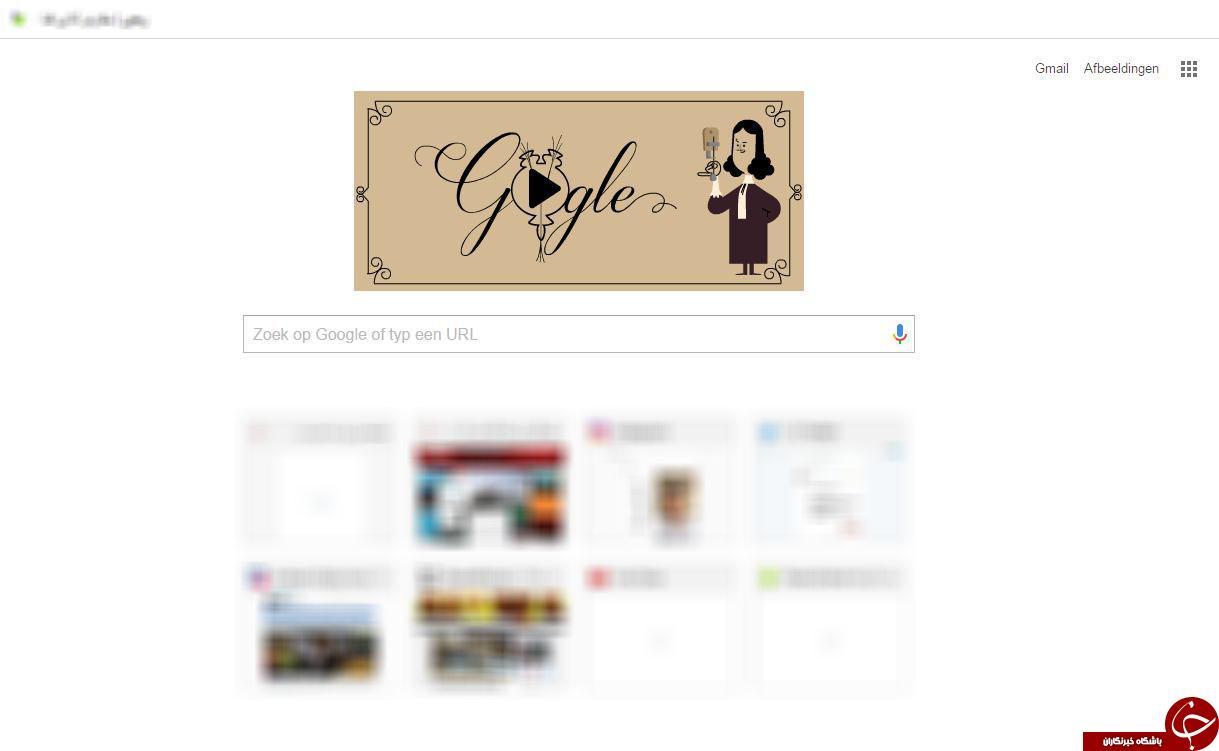 ميكروب های لوگوی گوگل را ببینید!+عکس