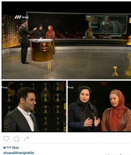 صحبت های بهنوش بختیاری و مهراوه شریفی نیا در برنامه سه ستاره!+تصاویر
