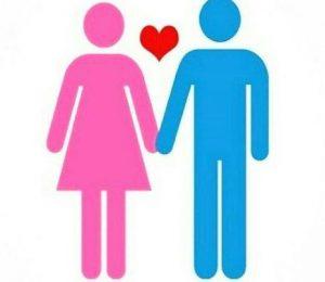 روابط سالم زوجین