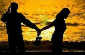آسیب های روابط زناشویی