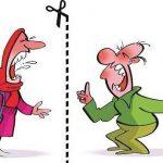 کنترل دعوا در زندگی مشترک با توصیه های مشاوران!