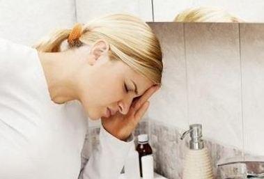 کاهش درد معده در بارداری