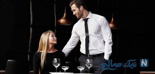 احترام در رابطه زناشویی