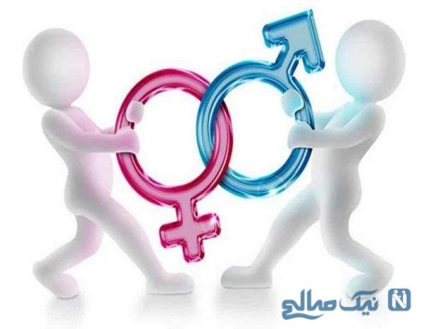 درمان اختلالات جنسیتی
