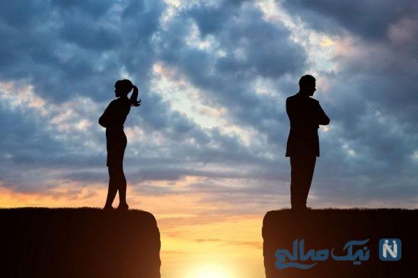 مرگ عاطفی همسران