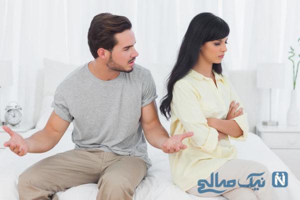 قهر کردن زن