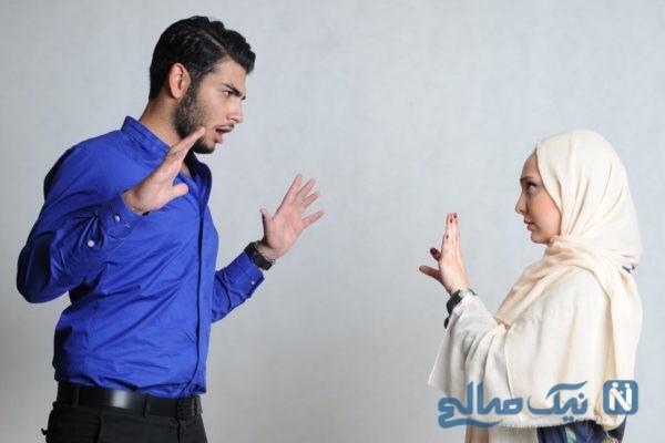 دعوای زناشویی