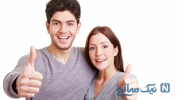 موفقیت در زندگی مشترک با دانستن این رمز و رازها