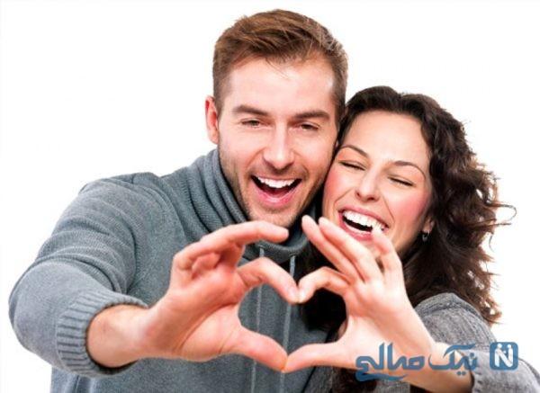 موفقیت در زندگی مشترک