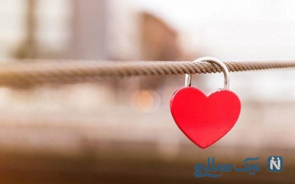 فراموش کردن عشق قدیمی