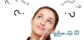 پاسخ به سوالات زناشویی زنان که از پرسیدنشان خجالت می کشند