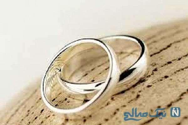 ازدواج و آغاز زندگی مشترک