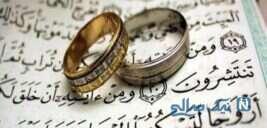 تاثیر شانس در انتخاب همسر و ازدواج چقدر است؟