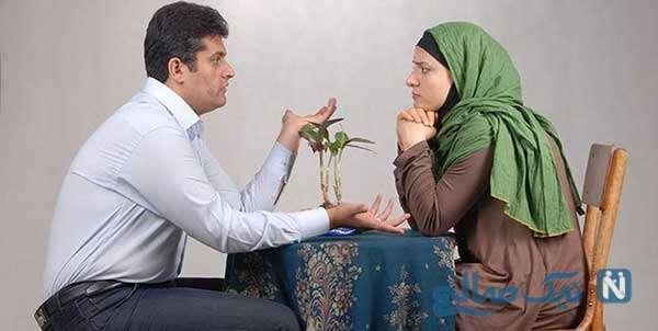 روش حل مشکلات زوجین