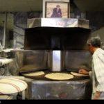 فرهنگیترین نانوایی در ایران !