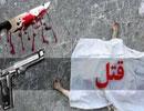 قتل محبوبه دختر ۲۵ ساله توسط ۳ کارگر افغان