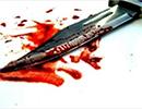 پایان دردناک تجاوز وقیحانه به زن جوان جلوی چشمان همسر بی غیرت در استان مرکزی