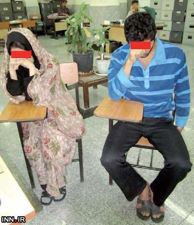 عکس:توطئه مرگبار زن جوان تهرانی در ازدواج با مرد رؤیاها