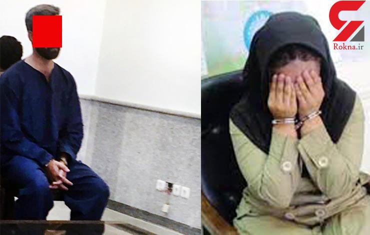 حادثه وحشتناک برای مرد افیونی در خانه مجردی دوست دخترش+عکس