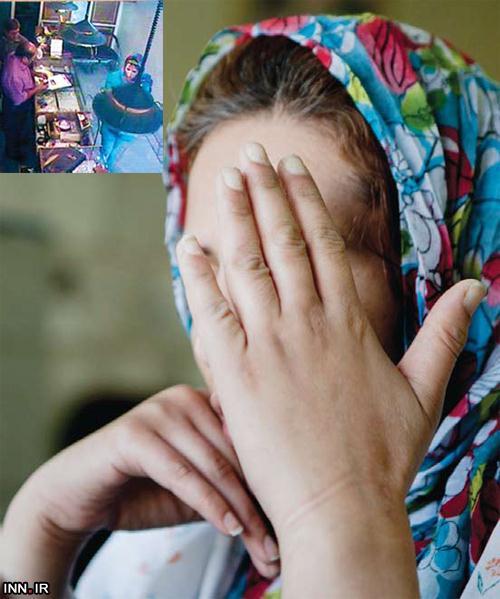 تصاویر : کمینهای میلیونی زن ۳۱ ساله شیکپوش در تهران