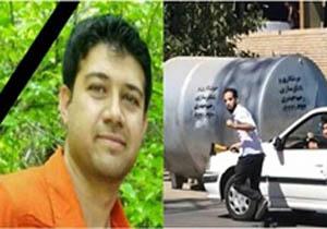 جزئیات قتل هولناک جوان شیرازی توسط مردان تبر به دست مقابل چشمان همسر باردارش + عکس
