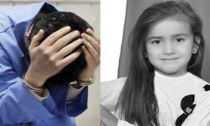 جنایت هولناک پسر خوانده ناخلف سبزواری که به دختر عمویش رحم نکرد + عکس
