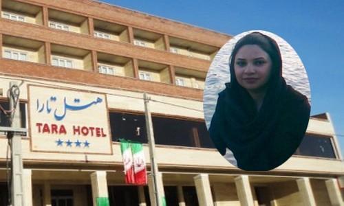 حواشی جنجالی مرگ دختر مهابادی که از طبقه چهارم هتل سقوط کرد + عکس