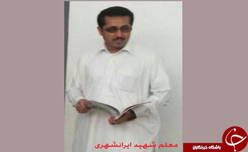 حمله مسلحانه به معلم ایرانشهری و قتل هولناک او و همسرش + تصاویر