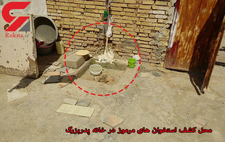جنایت فجیع علیه دو کودک ۷ و۴ ساله در آبادان / جسد دو کودک با آهک متلاشی شده + عکس