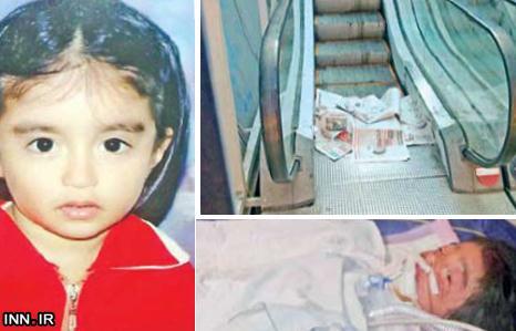 عکس:لحظات دلهرهآور مادر و کودک روی پله وحشت درتهران