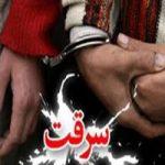 یادداشت ترسناک دزدان میلیاردی شمال تهران روی آینه خانه های ویلایی + عکس