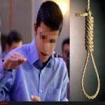 تکلیف تفاضل دیه ستایش برای اعدام قاتل مشخص شد