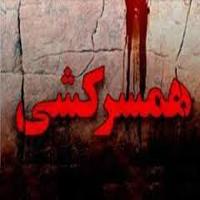 همسرکشی در جشن تولد |قاتل فراری پس از ۱۲ سال دستگیر شد + تصاویر