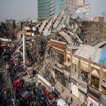 کشف یادگاری های دلاوران شهید از زیر آوار ساختمان پلاسکو + تصاویر