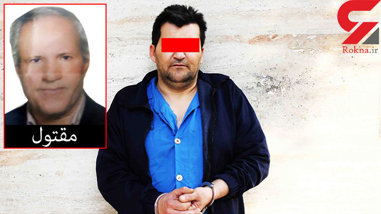 قتل جواهر فروش تهرانی