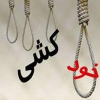 خودکشی شبانه شهروند تهرانی در مسیر اتوبان صیاد شیرازی +عکس