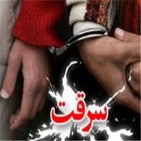 رفتار وحشتناک سارقان بی رحم تهرانی با پسر جوان!
