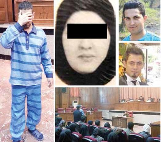 قاتل سریالی دختر تهرانی