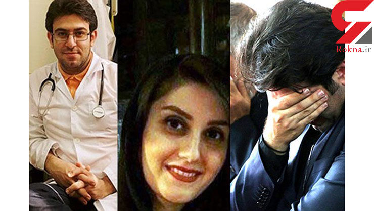 پزشک سرشناس تبریزی