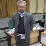 پلیس مخفی قلابی شکارچی خبیث کودکان پایتخت|اعتراف مرد متجاوز +عکس