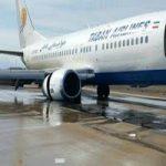ترکیدگی لاستیک هواپیمایی تابان در فرودگاه اردبیل +تصاویر و جزئیات