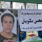 جزئیات قتل قهرمان ملی پرورش اندام ایران با ضربات چاقو! +عکس